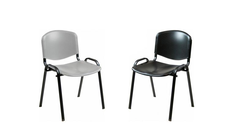Ecops poltrone sedie ufficio da 23 56 fumustore for Produttori sedie per ufficio